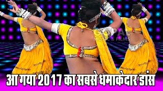 Gambar cover राजस्थानी DJ सांग 2017 !! बनाले परमानेंट !! banale parmanent ! Marwadi DJ Masti Song