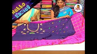 Latest Collection Of Mahanati And Tissue Designer Pattu Sarees | Hello Ladies | Vanitha TV