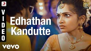 Settai - Edhathan Kandutte Video | Arya, Hansika | S. Thaman