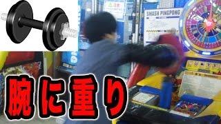パンチングマシーンで腕に10kgの重り付けたらパンチ力は上がるのか?