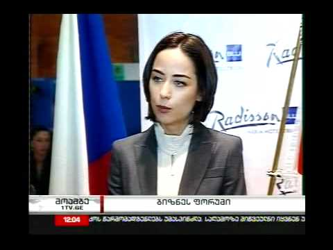 Georgian-Czech business forum is being held in Tbilisi