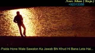 YouTube   Pyar Mein Ek Dil Ki Jeet Hai