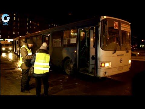 Почему в погоне за пассажирами владельцы автобусов лишаются лицензии на перевозку?