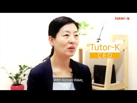 Tutor-K Company Introduction English
