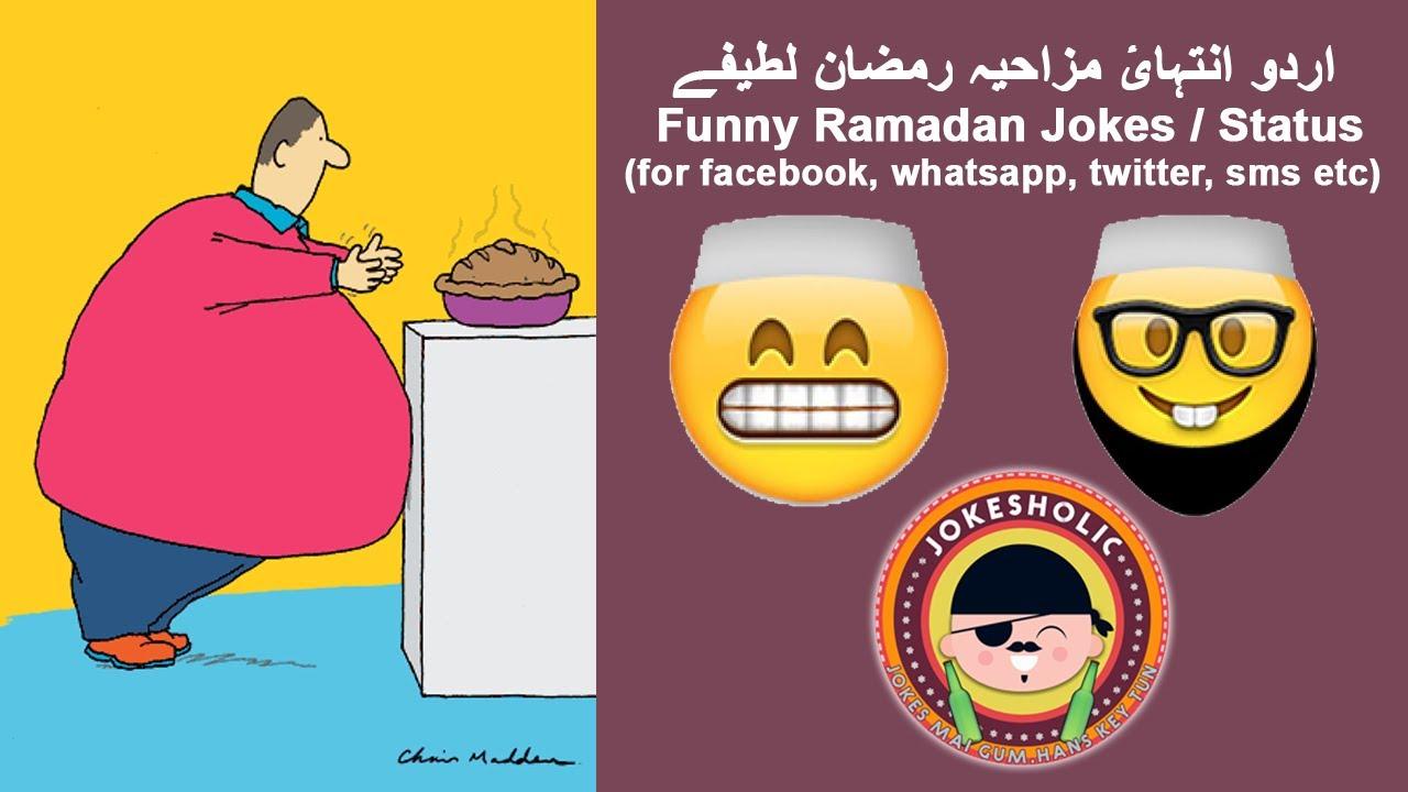 Ramadan Funny Jokesstatussms Urdu Hindi For Whatsapp Pre Ramadan
