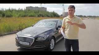 Hyundai Genesis Тест драйв | Test Drive