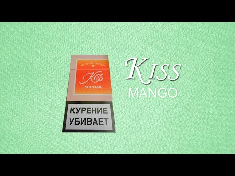 Обзор сигарет Kiss Mango (18+)