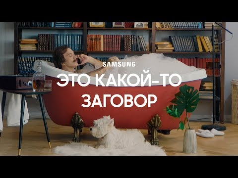 Дружко | Тизер | Samsung YouTube TV | (12+)