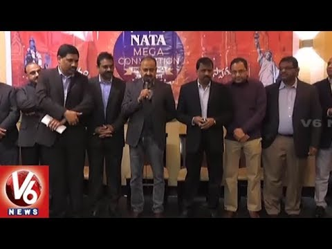 North American Telugu Association Kickoff Meeting Held In Pennsylvania | V6 USA NRI News
