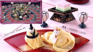 [Akarui Mirai]  あっぱれ回転寿司 | Appare Kaiten Zushi