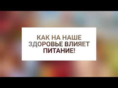 #Симферополь 5 МАЯ! Семинар ЗДОРОВЬЕ, МОЛОДОСТЬ! ДОЛГОЛЕТИЕ
