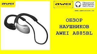 Огляд навушників Awei A885BL