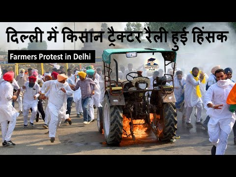 Farmer Protest Live Updates | Chaos At Tractor Rally | #Farm