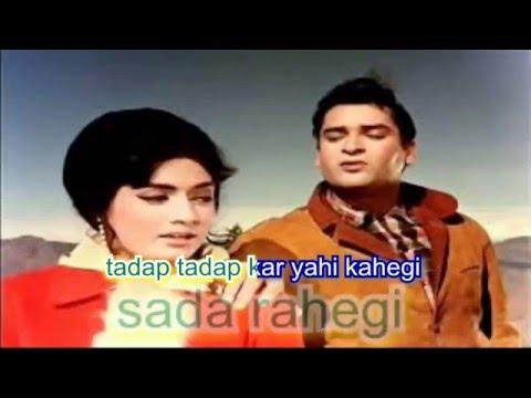 Meri mohabat jawan rahegi karaoke with lyrics