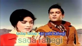 Meri mohabat jawan rahegi karaoke with lyrics