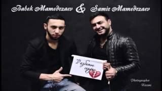 Babek Mamedrzaev и САМИР разбитое сердце