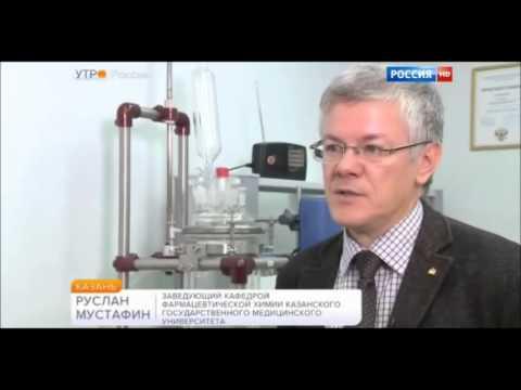 В России создали лекарство от рака и проверили его в