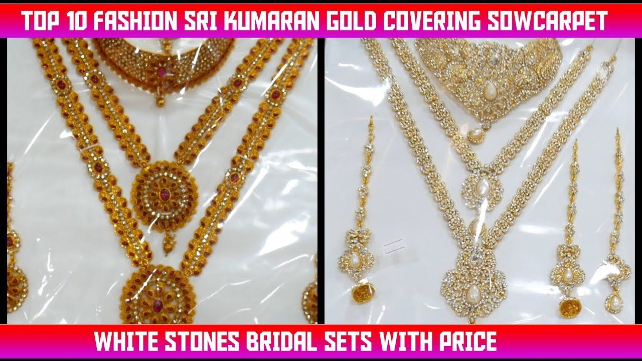 9a93a4a9e1693e Top 10 White Stones Bridal Set With Price Details||Sowcarpet Wholesale Sri  Kumaran Covering ||#TTF#9
