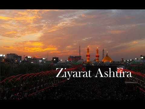 BEAUTIFUL Ziyarat Ashura - recited by AbdulHai Qambar زيارة عاشوراء عبدالحي قمبر