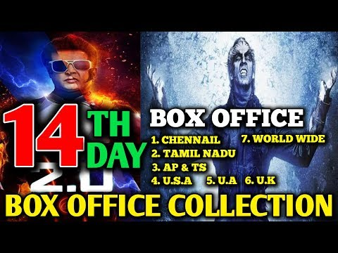 Box Office Collection 14th Day - Robot 2.0 | Rajinikanth | Akshay Kumar  | 2.0 Movie Collection Mp3