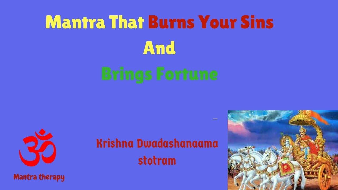 Mantra that brings Fortune and Burns your sins - Krishna Dwadashanaama  Stotram
