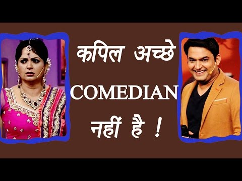Kapil Sharma Vs Sunil Grover: Kapil is not a good comedian, says Upasana Singh | Filmibeat