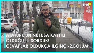 Erzurum Halkına Atatürk'ün Nüfusa Kayıtlı Olduğu İli Sorduk!! (Neden? 2.Bölüm)
