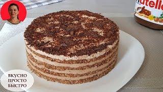 Шоколадный торт БЕЗ ДУХОВКИ! ✧ Он Просто ТАЕТ во рту!
