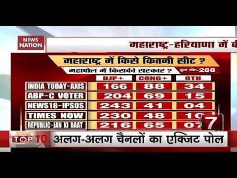 Exit Polls 2019: Who Will Form Govt In Maharashtra, Haryana Elections