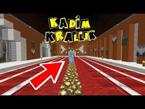 1.12 ve FLAMA TROLLÜ (Dayılar Karşı Karşıya) !!! | Minecraft: Kadim Krallık | Bölüm 84