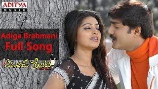 Adiga Brahmani Full Song ll Emandoy Sreevaru Movie ll Srikanth, Sneha