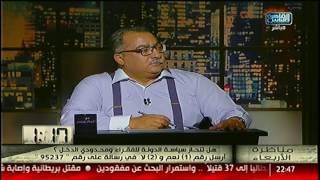 النظام الإقتصادى المصرى ينحاز لرجال الأعمال على حساب البسطاء من الشعب المصرى!