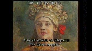 """ Мајка "" - Никита Михалков - документарни филм"