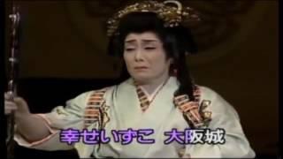 美空ひばり 千姫(唄 美空ひばり) 作詞=石本美由紀 作曲=市川昭介 19...