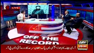 Off The Record - Topic:No harm if Rana Sanaullah allowed to make clarifications