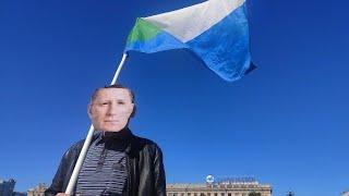 ⭕️ Хабаровск | Протесты | Суббота 71-й день
