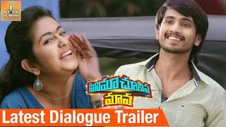 Cinema Chupista Maava Movie | Latest Dialogue Trailer | Raj Tarun | Avika Gor | Lucky Media