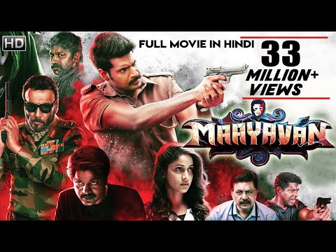 Maayavan (2019) New Released Full Hindi Dubbed Movie | South Indian Movies In Hindi Dubbed