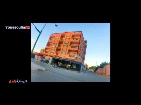 جولة بمدينة اليوسفية    Youssoufia, Morocco