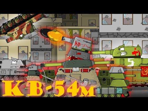 Воспоминания Стального чудовища - мультики про танки