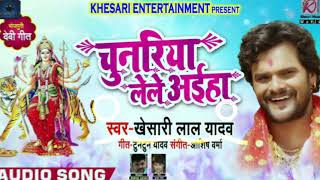 Dj Raj kamal basti Dj_mix New_Songs_2019 Chunariya Lele Aaiha