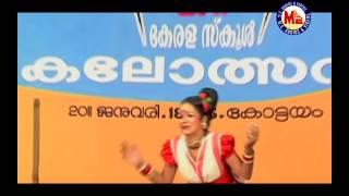 Nadodi nritham 03 - Kannippenninte Kadha