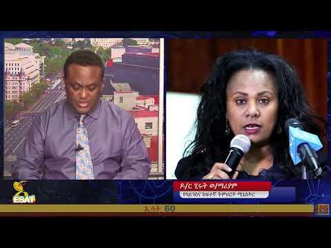 ESAT 60 Mon 31 Dec 2018