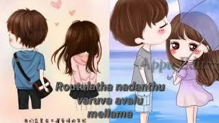 Tamil gana love song status 💞💞💞Ava iruntha macha kullama song.... 💕💕😘