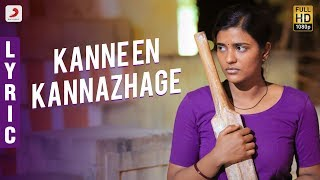 Kanaa - Kanne En Kannazhage Lyric | Aishwarya Rajesh | Dhibu Ninan Thomas |  Arunraja Kamaraj | SK