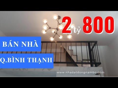 Bán nhà hẻm 26 Trần Quý Cáp, P.11, Quận Bình Thạnh giá rẻ, chỉ 2 tỷ 800