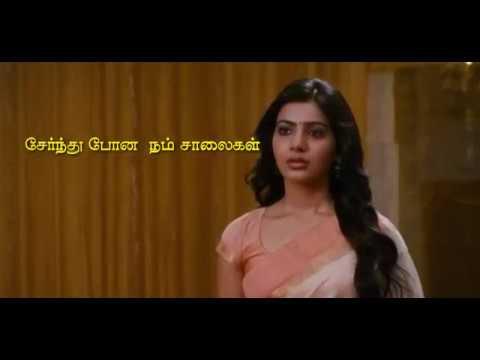 satru munbu paartha megam video song