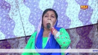 New Haryanvi Ragni 2016 | पटड़े ऊपर पैर धरण ने । Rajabala , Bishan Singh Fjalgarh | NDJ Music