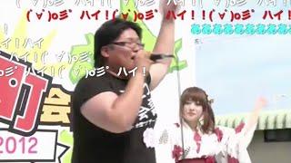 次の曲(ハロハワユ) → http://youtu.be/FJdoyz3K1x8 ニコニコ動画で大...