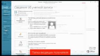 видео Новое приложение Mail For Exchange для телефонов Nokia Asha